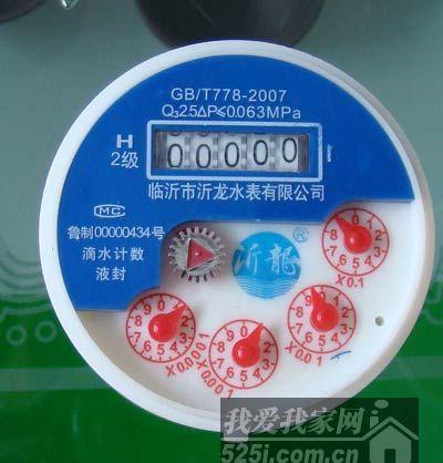 如何安装水表 安全方便很重要(3)