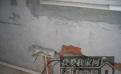 装修时电路改造的注意事项汇总(一)(2)