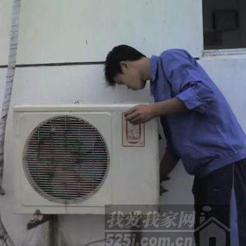 自制空调挡风布图解