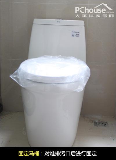 在马桶排污口上安装好专用密封圈