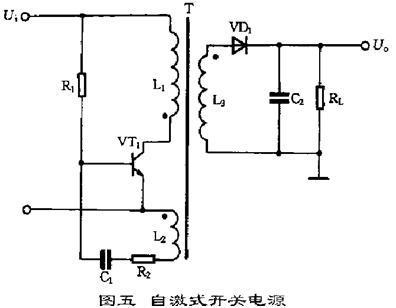 当接入电源后在r1给开关管vt1提供启动电流