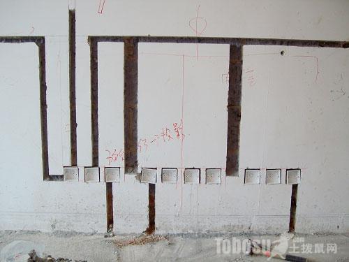 学知识 水电工程 开槽配管及定位       说明:   电路设计要多路化