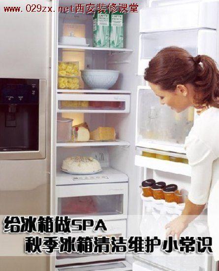 美梭冰箱电源电路图