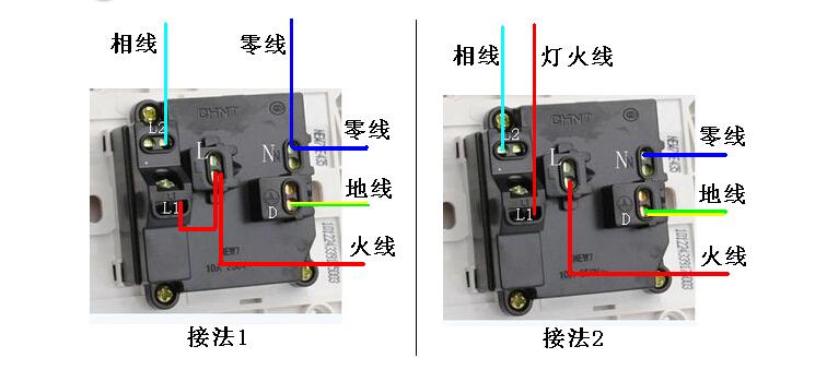 开关插座怎么接线 开关插座接线步骤