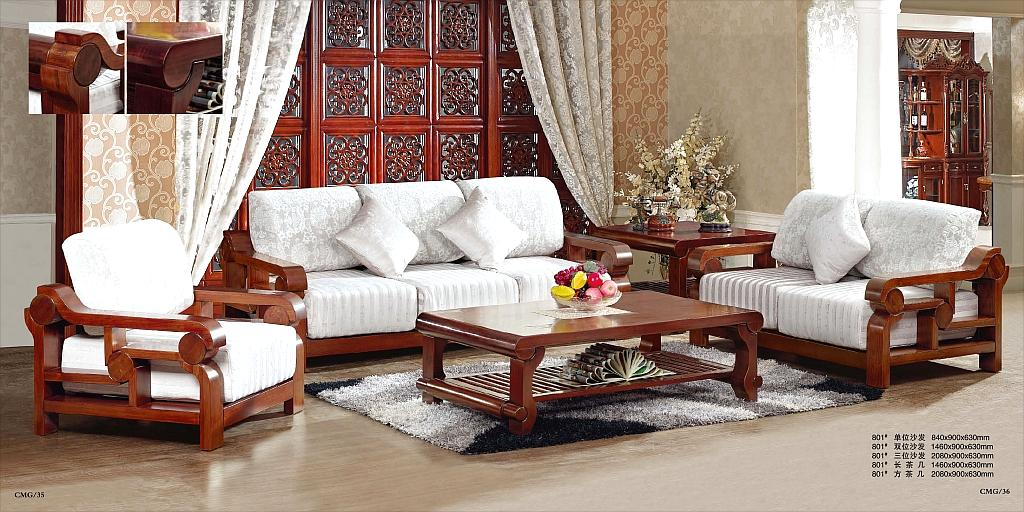 家居 家具 沙发 装修 1024_512