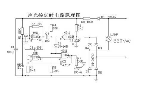 声控灯工作原理是什么 如何安装声控灯
