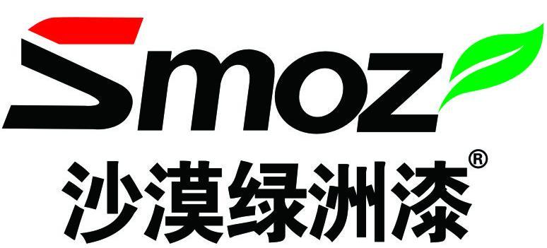 logo logo 标志 设计 矢量 矢量图 素材 图标 774_351