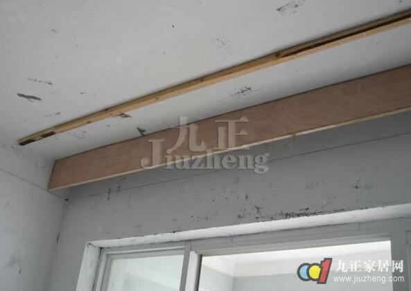 木窗帘盒的施工规范