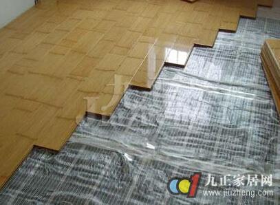 电热膜地板怎么安装 电热膜地板的安装方法