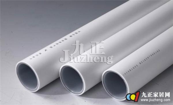装修材料 水管