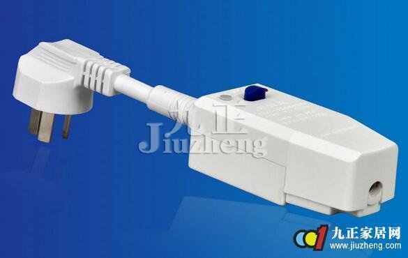 如何选购漏电保护插头 漏电保护插座的选购方法
