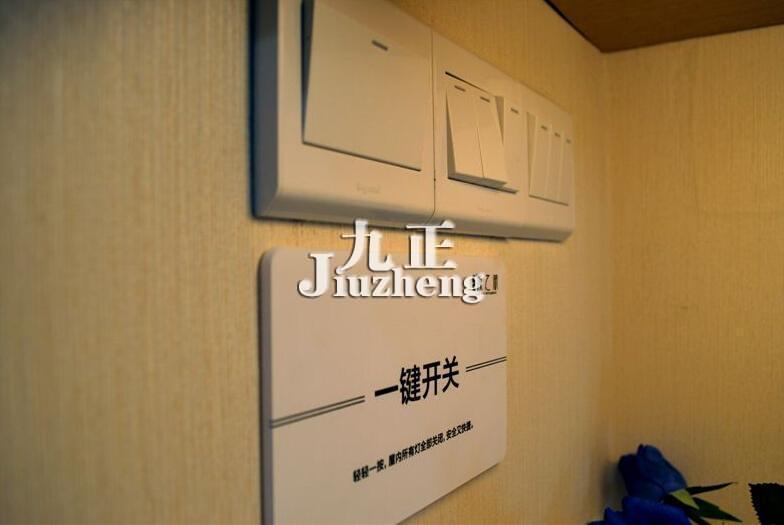 安装客厅开关的方法