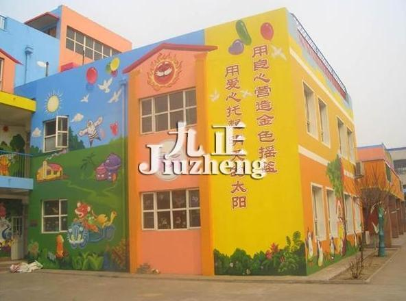 幼儿园装修设计为了激发孩子的想象力,所以装修过程中,将幼儿园的墙面涂刷彩色。可以对应这些彩色涂料的选择,就必须要十分谨慎了,因为这些涂料如果选择不当,就会对幼儿园装修效果有影响,而且还会伤害到前来玩乐、学习的儿童身心健康;因此,不仅仅在选购上需要用心,在施工上同样是要注意一些要点的;那么,幼儿园外墙涂料怎么选?幼儿园外墙涂料施工注意事项?下面,九正家居网就带着大家来一起了解下,希望可以帮助到大家。  幼儿园外墙涂料的选择方法 一、根据房间的朝向选择颜色 朝东的房间由于最早晒到日光也最早离开而使房间较早变暗