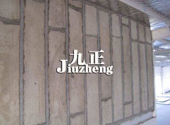 轻质隔墙施工验收标准是怎样的