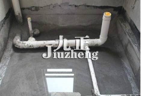 保健间排水管