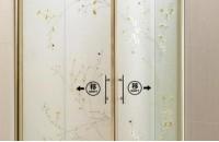便捷安全简易淋浴房 安蒙L型淋浴房评测