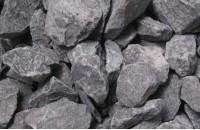 玄武岩有什么用 玄武岩的作用