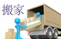 挑选搬家公司的注意事项    搬新家注意事项