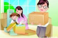 搬家后保洁的注意事项  搬家后除甲醛方法
