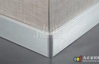 铝合金踢脚线的安装方法 安装注意事项