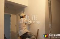 墙面怎么翻新 墙面翻新的注意事项