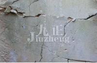 旧墙面基层怎么处理 旧墙面基层的处理工艺