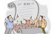 装修合同包括哪些内容 签装修合同注意事项