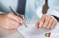 如何签装修合同 签定装修合同注意事项
