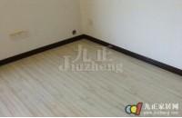 客厅用什么踢脚线好 客厅踢脚线的材质