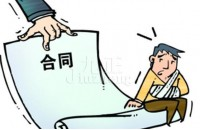 装修合同签订流程  装修合同签订应避免事项
