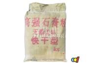 石膏粉的分类 石膏粉和腻子粉的区别