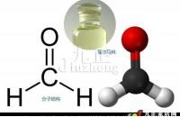 家装去除甲醛有哪些方法 去甲醛最好的方法
