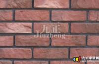 外墙砖规格有哪些 外墙砖的分类