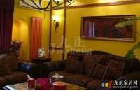 客厅沙发怎样正确摆放 客厅沙...