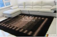 地毯用什么材质好 地毯的材质有哪些