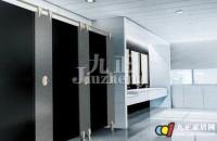 卫生间隔断门如何选  卫生间隔断门的注意事项