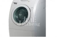 如何给洗衣机消毒 洗衣机消毒的方法