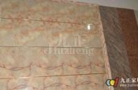 装饰板墙面施工工艺  装饰板墙面安装后注意事项
