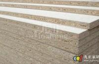 刨花板生态板哪个好  刨花板和实木颗粒板的区别
