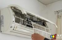 空调过滤网如何拆 空调过滤网...