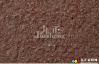 真石漆分类有哪些   真石漆选购技巧