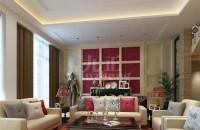 客厅风水如何布置 客厅布局风水财位注意事项