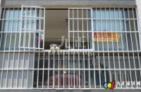 防盗窗有哪几种 防盗窗的特点