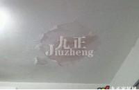 天花板为什么漏水 天花板漏水的解决方法