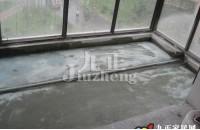 阳台漏水的原因 阳台漏水的解决方法
