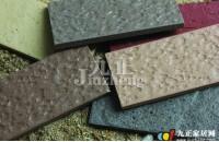 旧瓷砖怎么翻新 旧瓷砖的翻新方法
