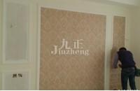 室内墙纸搭配技巧 墙纸铺贴注意事项