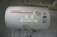 热水器不出水怎么回事 热水器不出水原因及解决方法