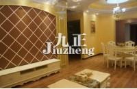 硅藻泥墙面装饰的特点 硅藻泥墙面装饰的保养方法