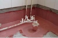 卫生间防水材料哪种好 卫生间防水涂料选购技巧